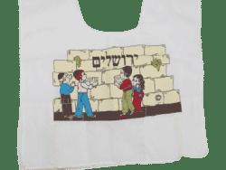 """ציצית ילדים דגם  """"ירושלים"""""""
